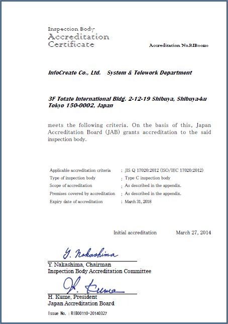 Certificate(Eng)